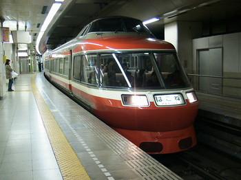 Trainphoto_24