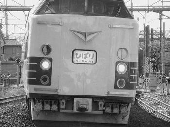 20071216194927
