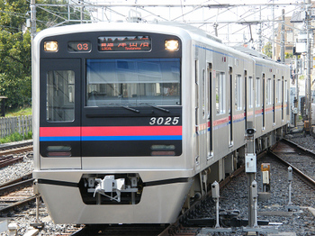 Train_photo_5