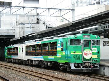 Train_photo_2