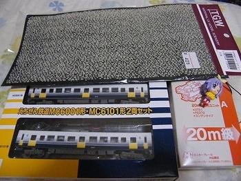 Train_photo_9_2