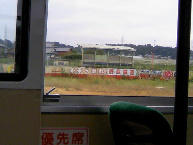 小川高校下駅